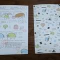 Photos: ファミリーマート限定すみっコぐらし オリジナルノート 2018