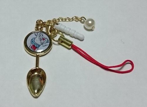 Alice in Wonderland secret strap
