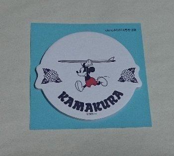 otona MUSE SURF MICKEY KAMAKURA 本誌限定グッズ4点セット