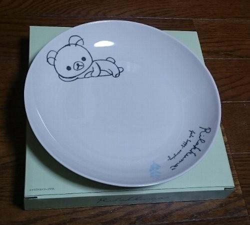 ローソン リラックマのお皿