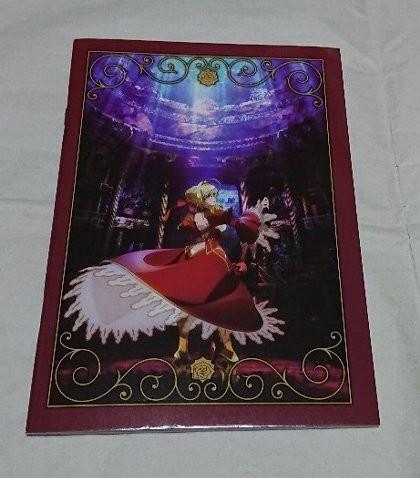 Fate EXTRA Last Encore A5sizeノート