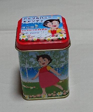 軽井沢旅行6 信州限定 アルプスの少女ハイジ アップルハニーキャンディ