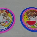 Photos: りぼんの付録 1993年7月号