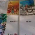 Photos: かんおんじフェアin関西