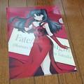 ローソン限定 劇場版 Fate_stay night Heaven's Feel オリジナルクリアファイル