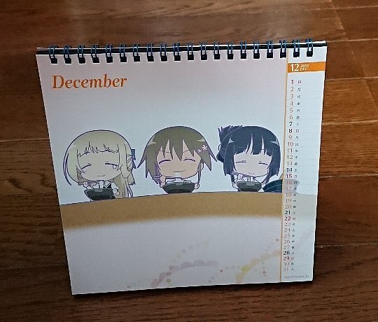 結城友奈は勇者である 鷲尾須美の章 スクールカレンダー