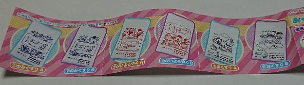おくすり袋ポーチ2 小児科薬袋編