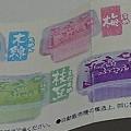 Photos: 豆腐ふせん