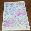 Photos: いちご新聞 HAPPYサマー☆うちわ