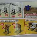 Photos: 誰得?!俺得!!シリーズ 講義室の椅子