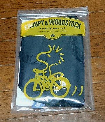 ローソン・HMV&BOOKS限定 SNOOPY×WOODSTOCK メッセンジャーバッグ