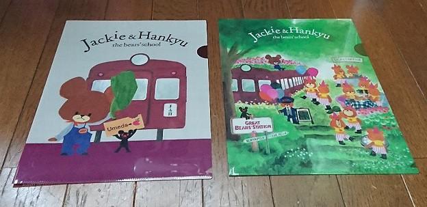 くまのがっこう×阪急電鉄 Jackie&Hankyu