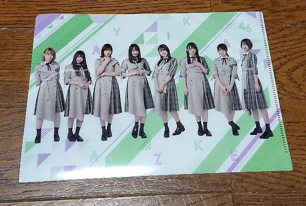 ローソン限定 欅坂46 オリジナルA5クリアファイル