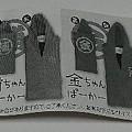 Photos: 日本昔ばなし ケイタイぱーかー