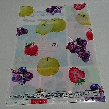 セブンイレブン限定 関ジャニ∞クリアファイル