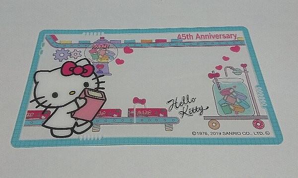 Photos: ハイチュウ×HELLO KITTY  オリジナルクリアカード