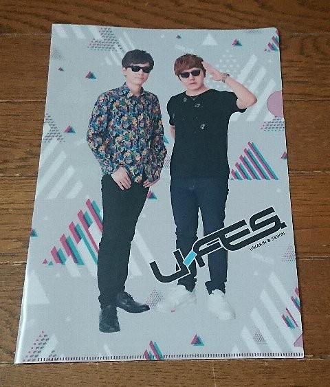 ローソン限定 U-FES.TOUR 2019 オリジナルクリアファイル