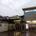 写真: 小島新田駅