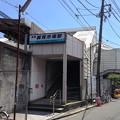Photos: 鶴見市場駅