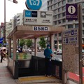 Photos: 新御茶ノ水駅 小川町駅