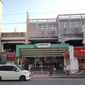 Photos: 武蔵新城駅