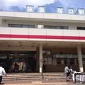 写真: 塚口駅
