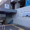 写真: 青木駅