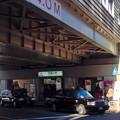 Photos: 大倉山駅