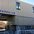 Photos: 四ツ木駅