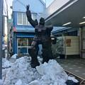 Photos: 上井草駅前にあるガンダム像