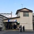 Photos: 藤の牛島駅