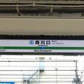 Photos: 西川口駅 Nishi-Kawaguchi Sta.