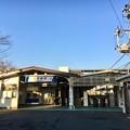 Photos: 八木崎駅