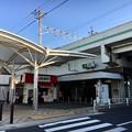 写真: 三郷駅