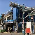 写真: 代々木八幡駅