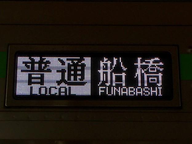 Photos: 東武野田線 普通:船橋行き