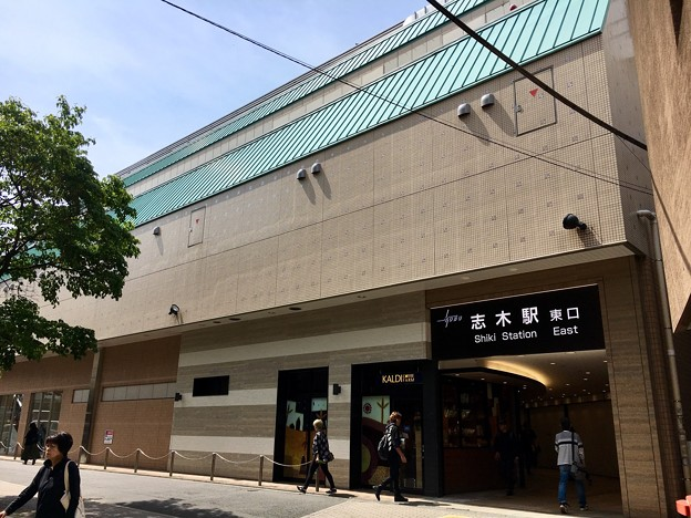 写真: 志木駅