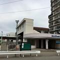 Photos: 南大塚駅