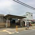 Photos: 入曽駅