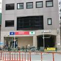 Photos: 新御徒町駅