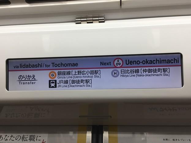 都営12-600形の車内LCD