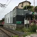 写真: 北山駅