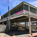 Photos: 高根木戸駅