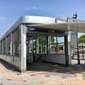 Photos: 川口元郷駅