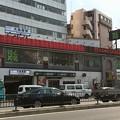 Photos: 大鳥居駅