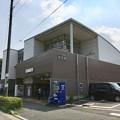 写真: 恩田駅