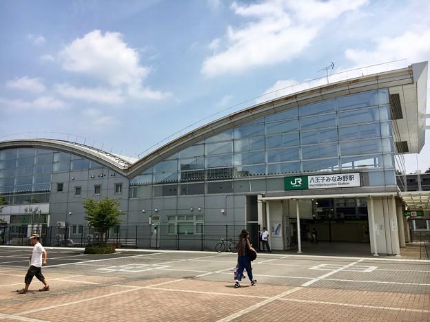 八王子みなみ野駅