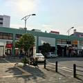 Photos: 湘南台駅