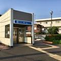 Photos: 舞岡駅