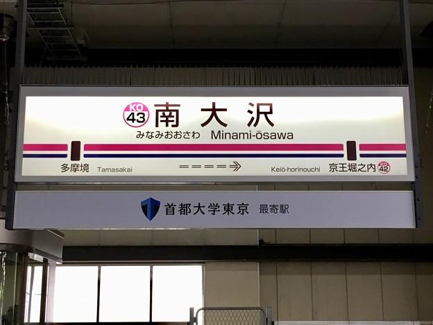 南大沢駅 Minami-osawa Sta.